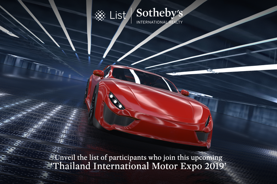 Unveil the list of participants who join this upcoming 'Thailand International Motor Expo 2019'